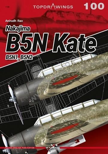 big_TD-100-Kate-mini.jpg