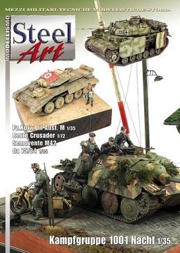 SA 213 cover.jpg
