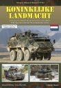 thumb_7013-01 Landmacht .jpg