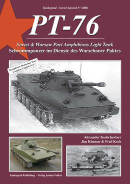 2006 - 1 PT-76.jpg